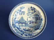 Rare Spode 'Tiber' or 'Rome' Pattern Soup Plate c1815 #1